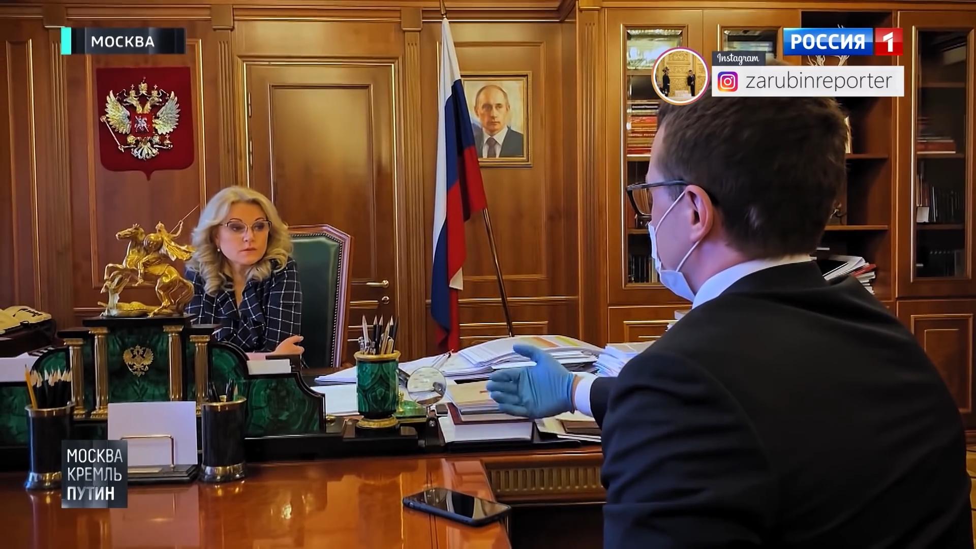 20200412-Когда нас выпустят из квартир- Эксклюзивное интервью про коронавирус __ Москва. Кремль. Путин-pic2