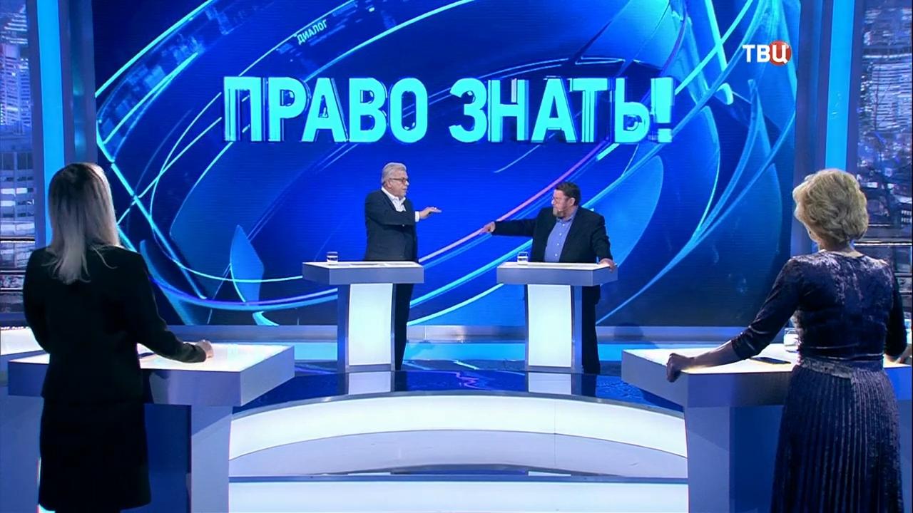 15-20200411-Евгений Сатановский. Право знать!