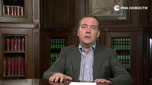 Дмитрий Медведев- демократия останется, но после COVID будет другой - РИА Новости, 17.04.2020