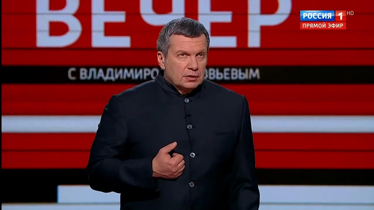 05-Вечер с Владимиром Соловьевым от 28.04.2020