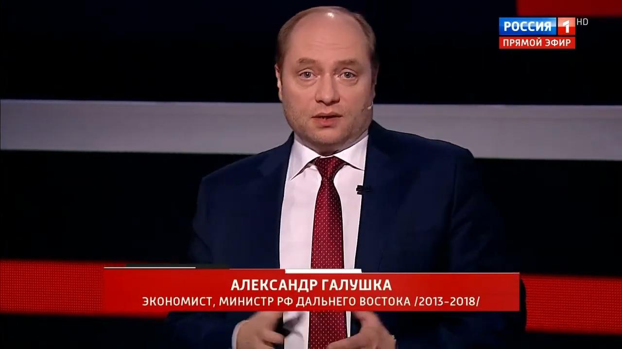 30-Вечер с Владимиром Соловьевым от 28.04.2020