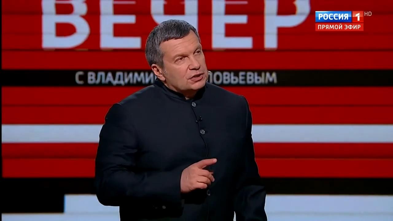 10-Вечер с Владимиром Соловьевым от 28.04.2020