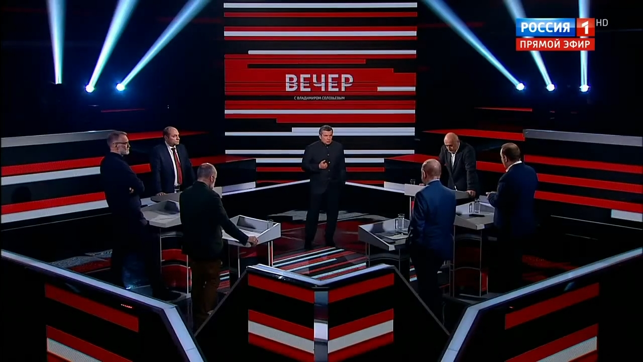 90-Вечер с Владимиром Соловьевым от 28.04.2020