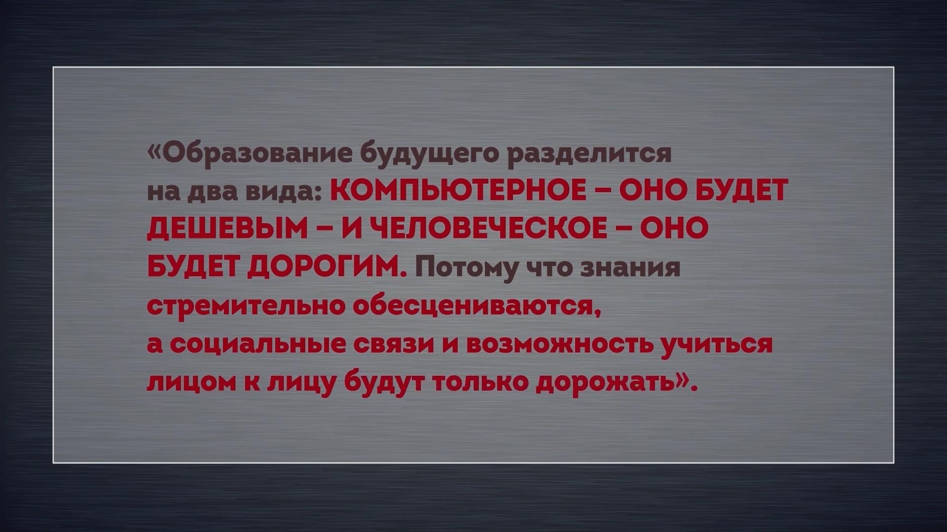 20200501-БесогонTV «У кого в кармане государство»-pic13