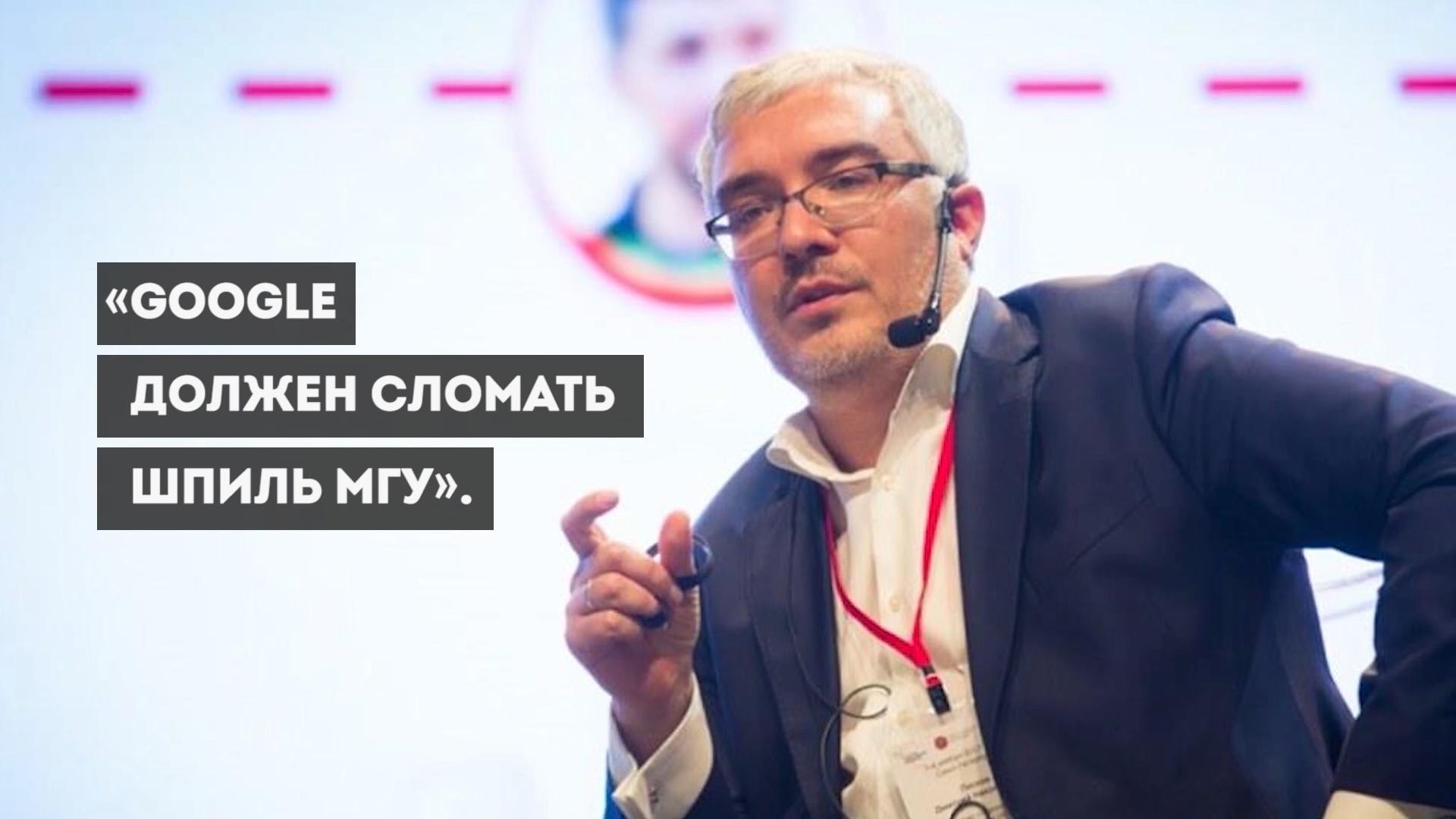 20200501-БесогонTV «У кого в кармане государство»-pic14