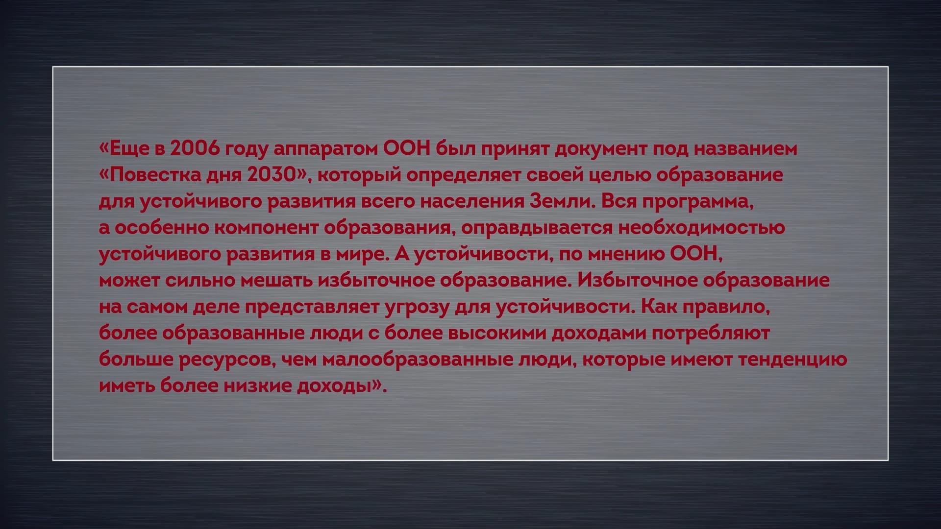 20200501-БесогонTV «У кого в кармане государство»-pic16