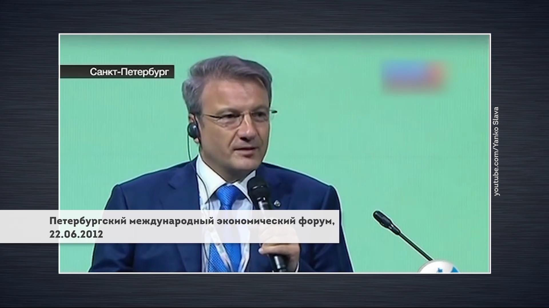 20200501-БесогонTV «У кого в кармане государство»-pic18
