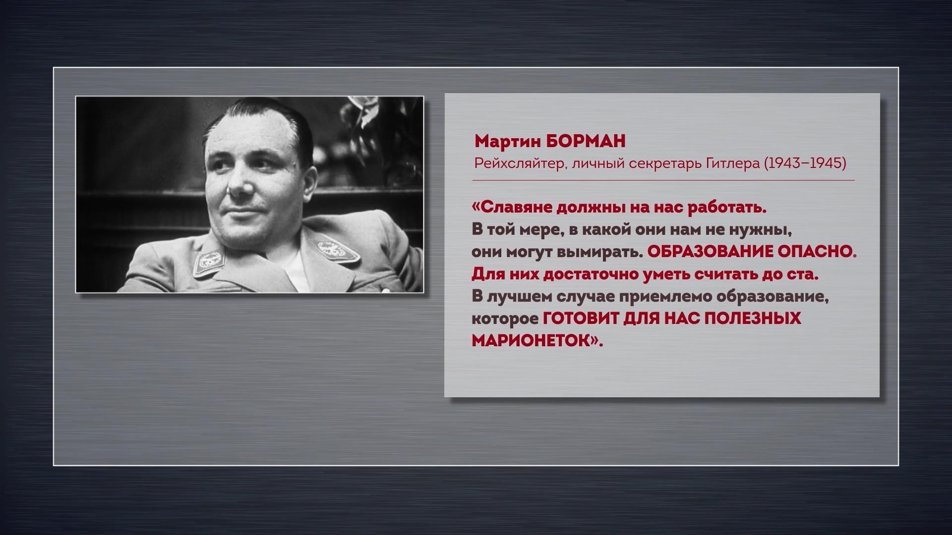 20200501-БесогонTV «У кого в кармане государство»-pic19