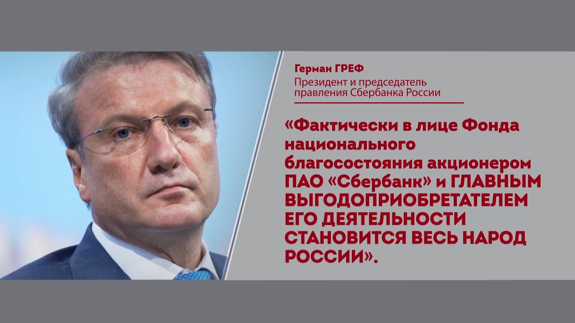 20200501-БесогонTV «У кого в кармане государство»-pic20