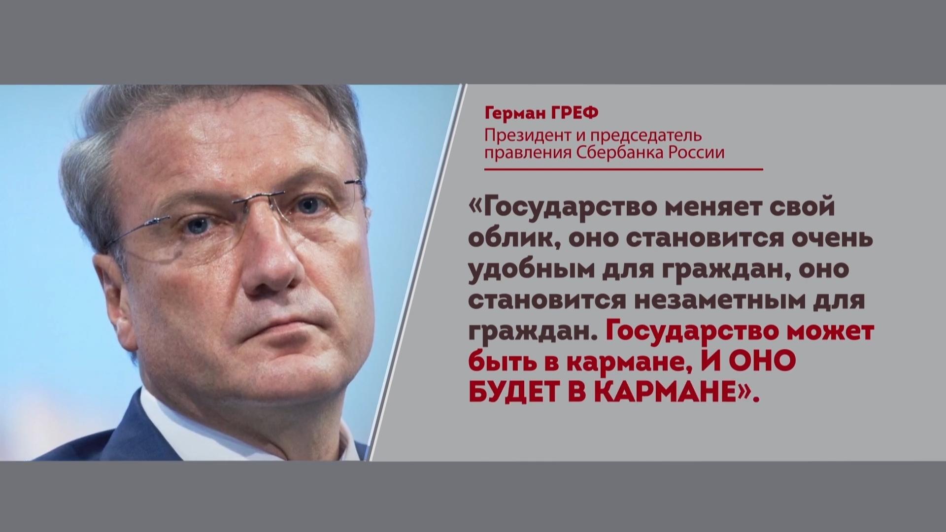 20200501-БесогонTV «У кого в кармане государство»-pic22