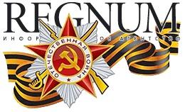 regnum-logo70