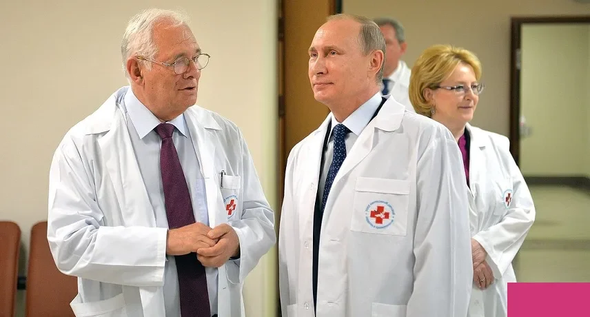 Рошаль-Путин
