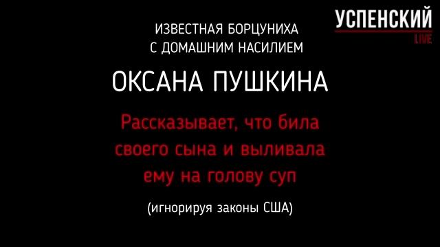 20200517-Известная борцунья с домашним насилием Оксана - РОДИТЕЛЬСКОЕ ВСЕРОССИЙСКОЕ СОПРОТИВЛЕНИЕ. РВС. - ВКонтакте-pic1