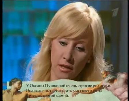 20070622-Доктор Курпатов. Взрослые дети – смотреть видео онлайн в Моем Мире - Тамара Вдовиченко-pic04