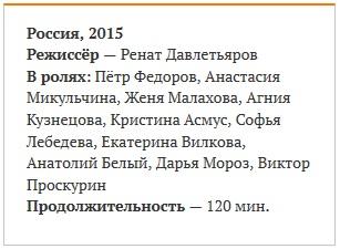 russia-2015
