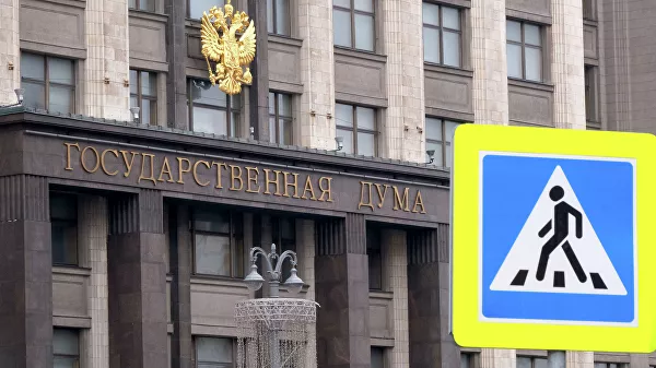 20200521_12-53-Госдума приняла закон о едином регистре сведений о россиянах-pic1