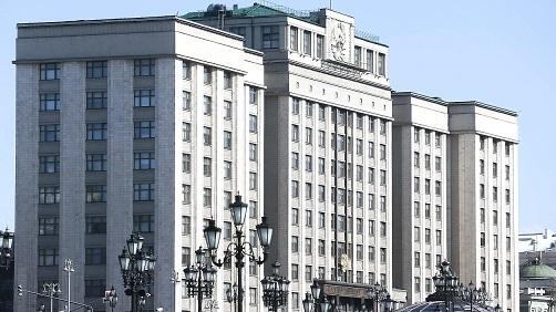 Заседание Совета Государственной Думы