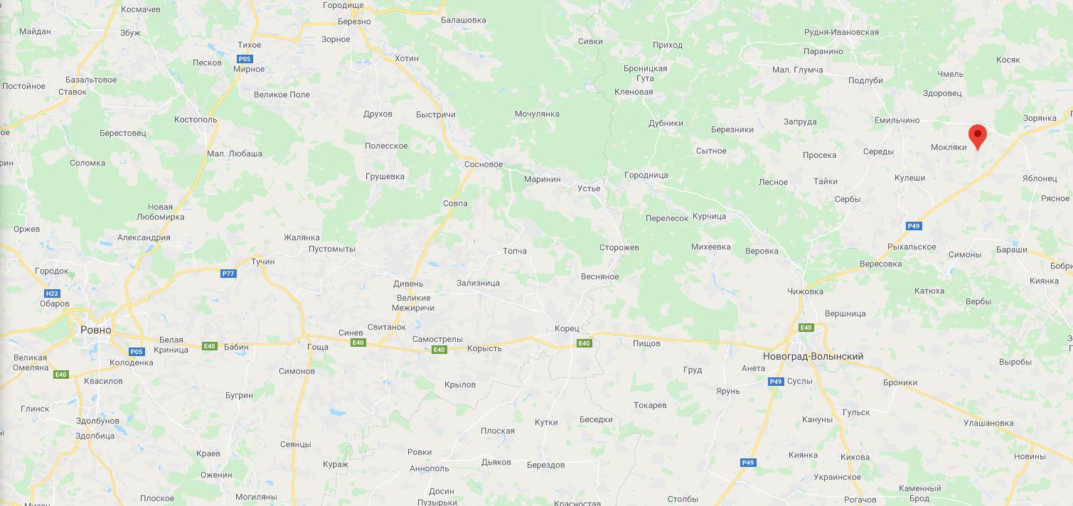 Новоград Волынский