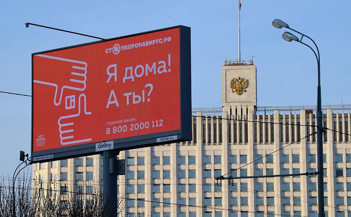 20200603_13-19-В правительстве объяснили поручение проверить указы Собянина-pic1