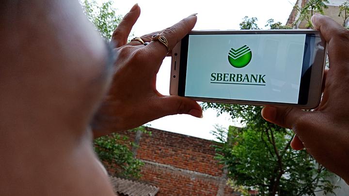 20200620_09-08-Нас посчитают и продадут- Сбербанк получает самую большую базу данных в России-pic1