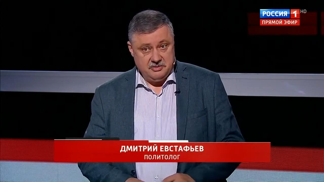 Вечер с Владимиром Соловьевым от 08.07.2020-pic2