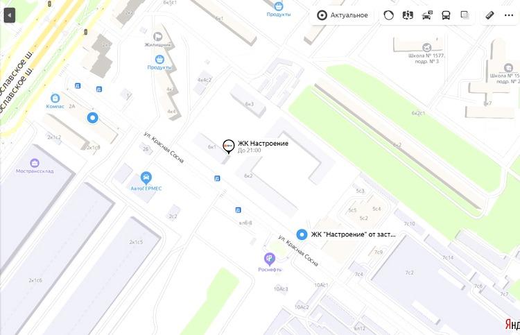 20200731_13-53-Председатель Мосгордумы Алексей Шапошников продал акции АО «Северянин» компании, связанной с офшорами-pic2