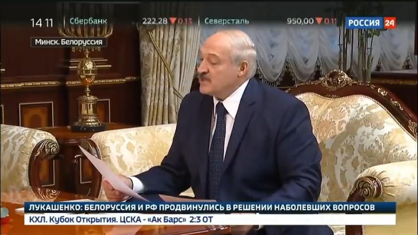 20200903-Перехватили интересный разговор- Лукашенко заявил, что отравление Навального – фальсификация-scr1