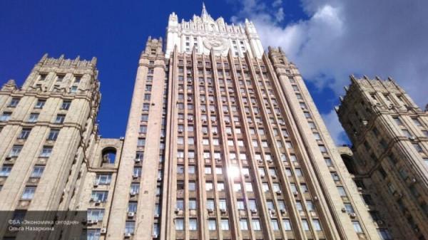 20200909_10-01-МИД РФ заявил, что ФРГ тормозит диалог по ситуации с Навальным-pic1