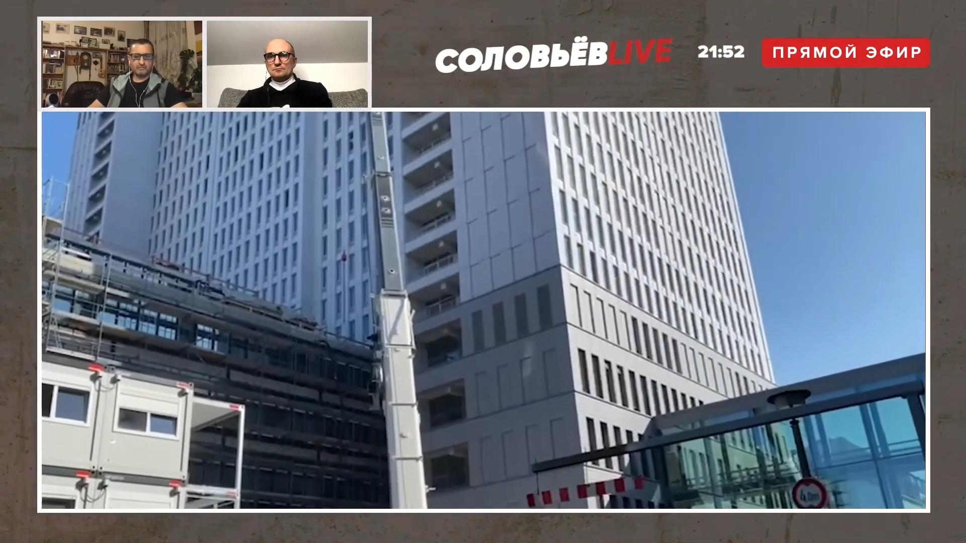 20200921-Навальный - призрак опера - У Белоруссии не женское лицо - Стена Сосновского-pic2b