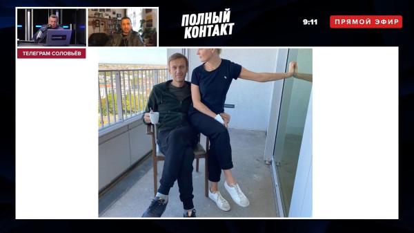 20200922-Полный контакт - Соловьёв LIVE - 22 сентября 2020 года