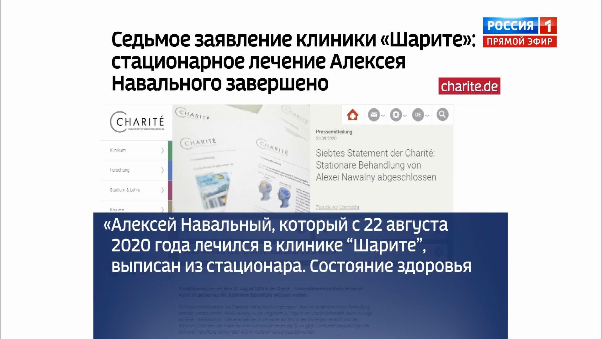 Думал, меня никогда не выпишут- Навальный рассказал о своем состоянии.ts_snapshot_00.07_[2020.09.23_14.52.30]
