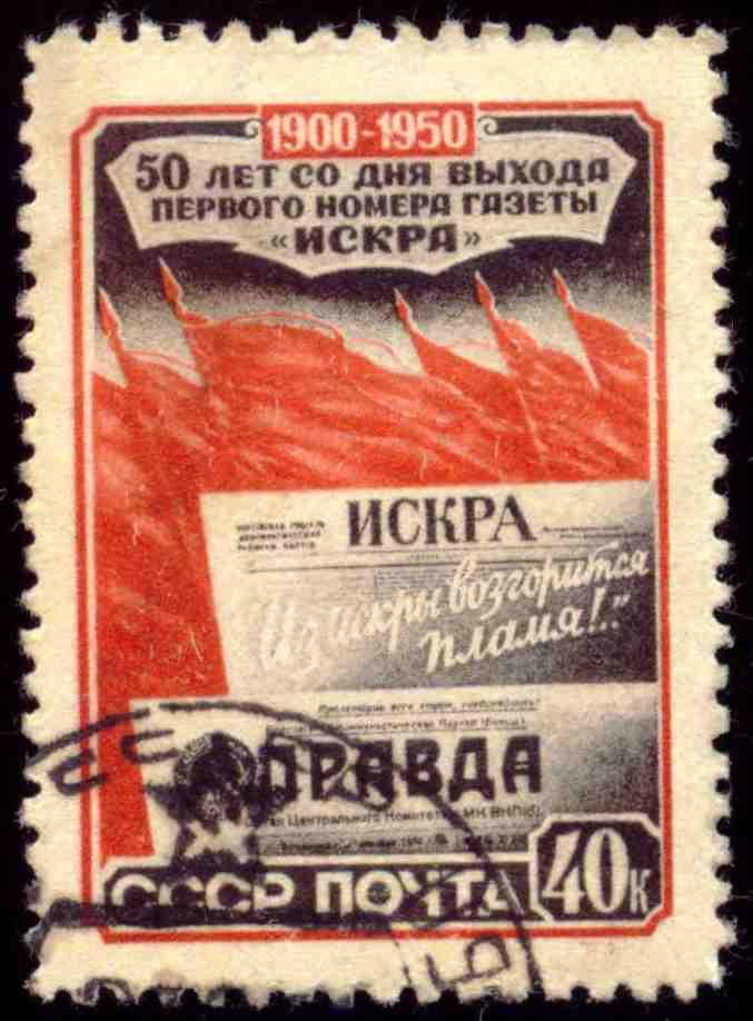 20201107_14-32-Началось электронное переиздание ленинской газеты «Искра»-pic1