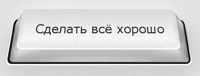 20151002_18-21