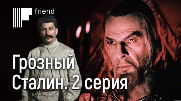 20210102-Почему Сталин запретил великий сталинский фильм-pic1
