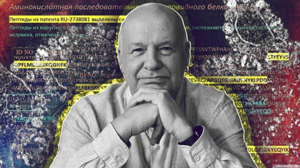 20210324-Голая «ЭпиВакКорона» В чем ошиблись ученые «Вектора» — интервью-pic1