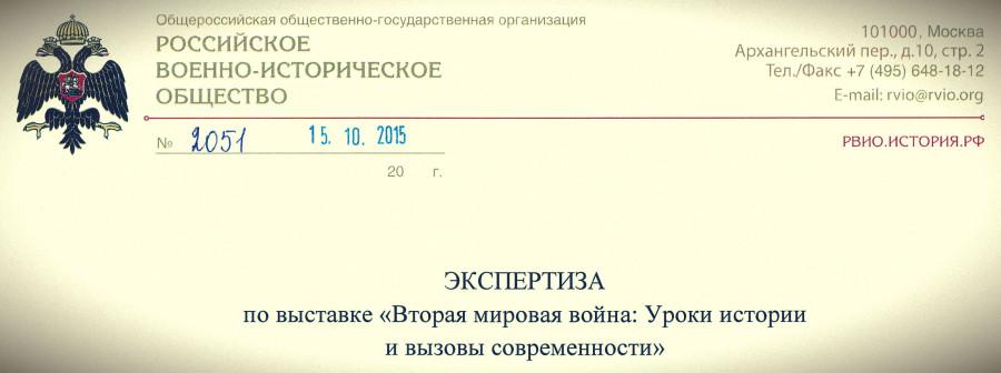 20151019_13-18
