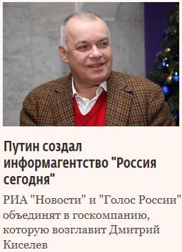 20160120_07-34-Россия сегодня
