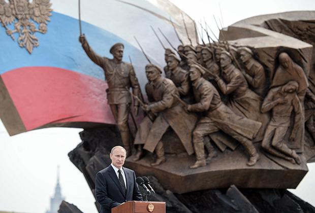 20160124-Как президент России отзывался о вождях и большевиках-Церемония