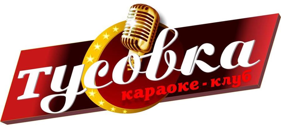 20160130-Тусовка