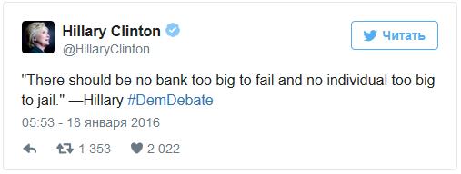 20160204_23-12-Клинтон не смогла объяснить гонорары от банков США-p6