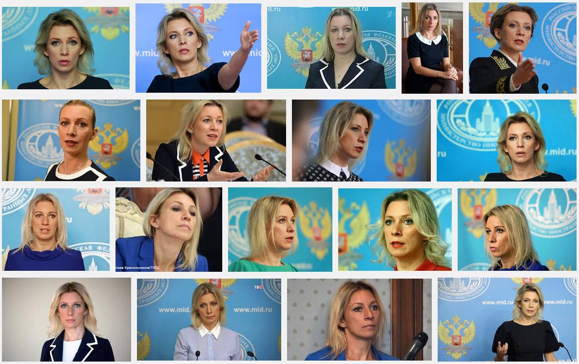 Мария Захарова~Google-Картинки