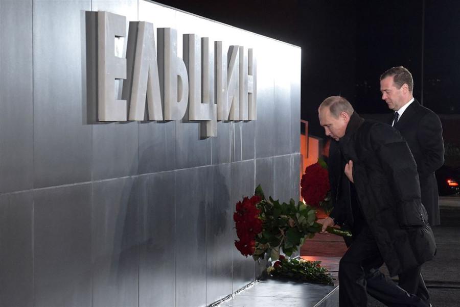 20151125-Екатеринбург-Ельцин-Путин-Медведев