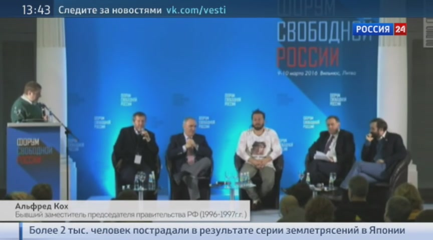 Никита Михалков- необходим разговор о внешних и внутренних угрозах России