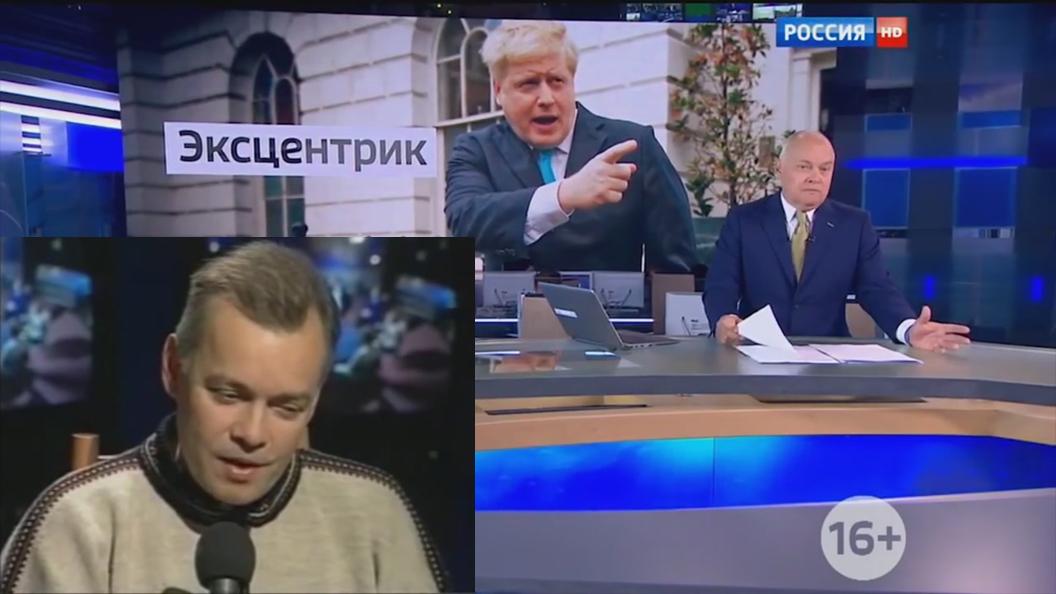 Дмитрий Киселев vs Дмитрий Киселев