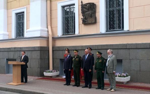 20160616-Памятную доску Карлу Маннергейму открыли в Санкт-Петербурге