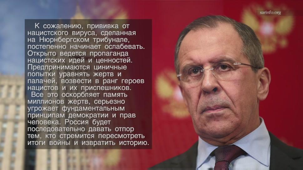 МИД РФ не смог официально прокомментировать «дело Маннергейма»