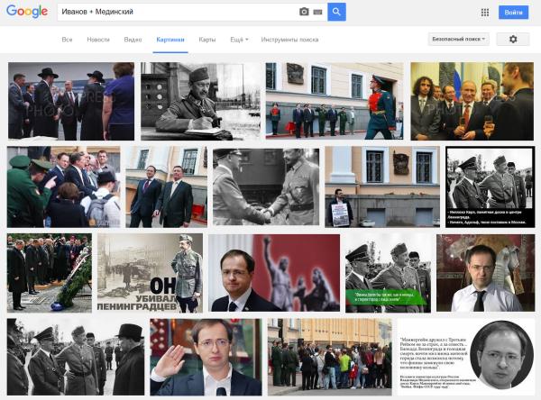 Google- Иванов, Мединский