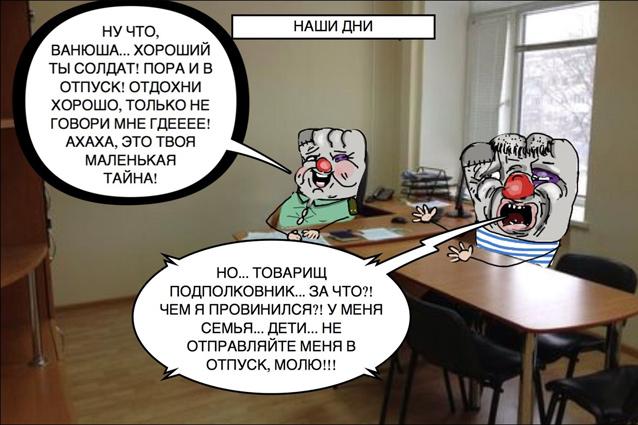 20141014-Создатель «Ватника» Антон Чадский- Как я стал русофобом-pic4