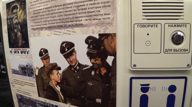 Отставной генерал ВВС пожаловался на фото Гиммлера в московском метро