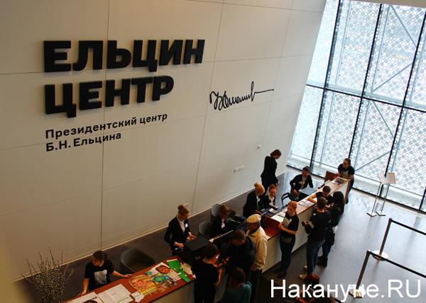 20160810_12-27-В Ельцин-центре готовы реабилитировать власовцев-pic1